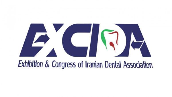 حضور موفق در پنجاه و دومین کنگره سالیانه دندانپزشکی ایران